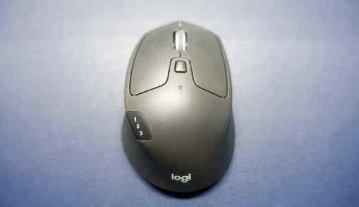 ロジクールワイヤレスマウスM720rレビュー|複数端末をつかう人には最高のワイヤレスマウス