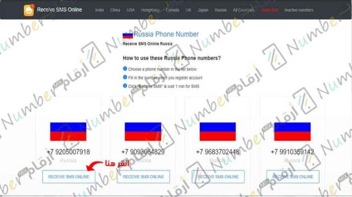 انشاء حساب فيس بوك روسي 2021