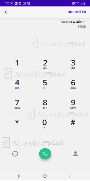 رقم هاتف امريكي كاليفورنيا وهمي +1 من موقع ارقام مجانية لتفعيل الواتس اب 2021