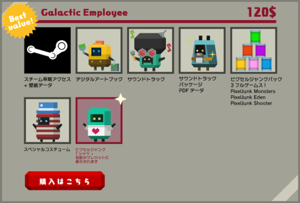 Pack_07_Galactic_Employee