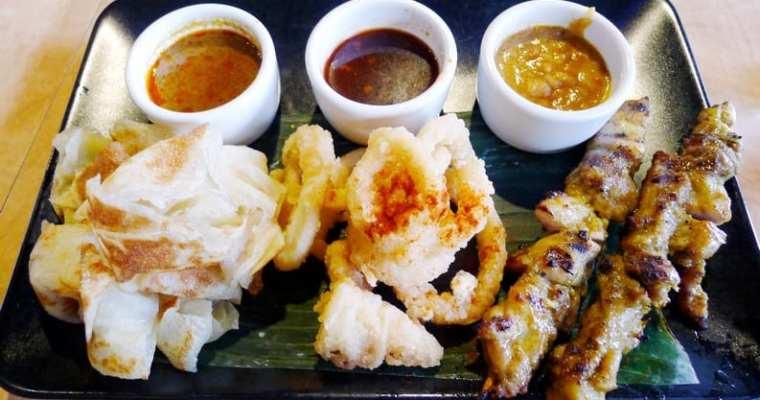 Spoon Kitchen Vancouver | Kitsilano Malaysian Dinner