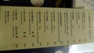 Tokyochili House Hong Kong Causeway Bay Private Kitchen Travel Instaomss Nomss