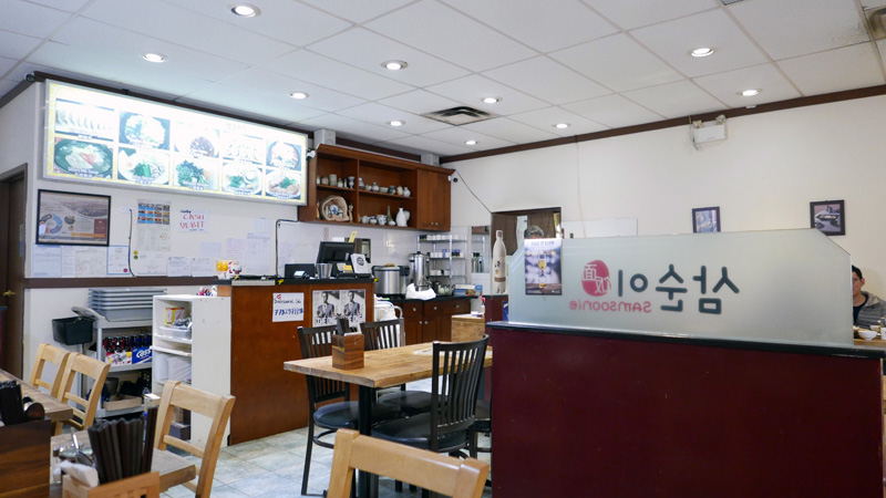 samsoonie-noodles-and-rice-richmond-korean-restaurant-nomss-com-delicious-food-photography-healthy-travel-lifestyle1683