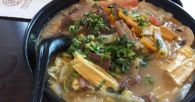 DEER GARDEN SIGNATURES PORT COQUITLAM | 鹿園魚湯米線 Noodles