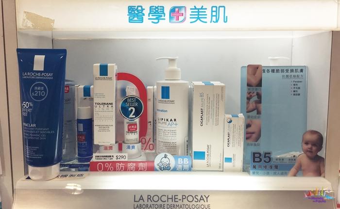 comprar cosméticos em hong kong