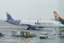 Como é Voar com a Hong Kong Express