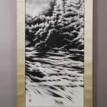 0011 The Azusa River / Keiji Yamazaki 005