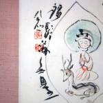 0139 Avalokitesvara: Deer Painting / Koushou Shimizu 005