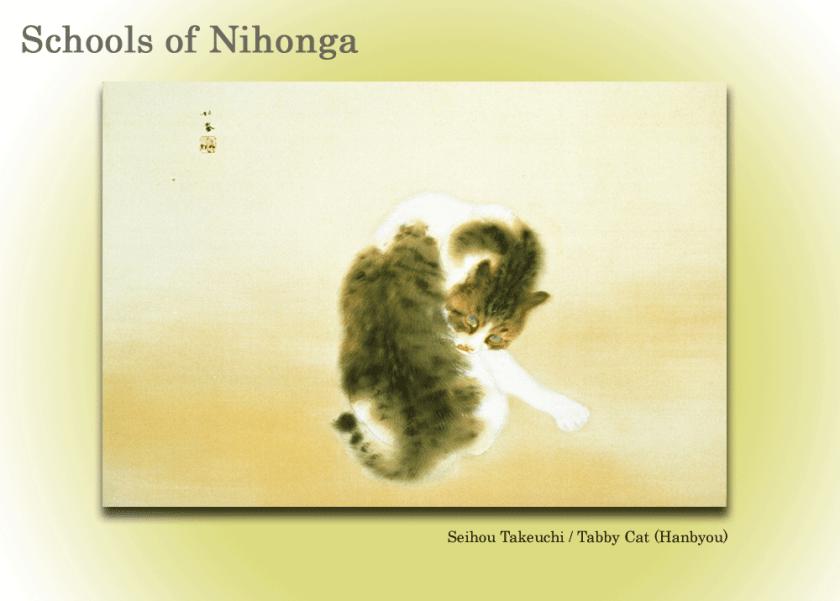 schools_of_nihonga001