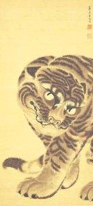 Tiger Ganku02
