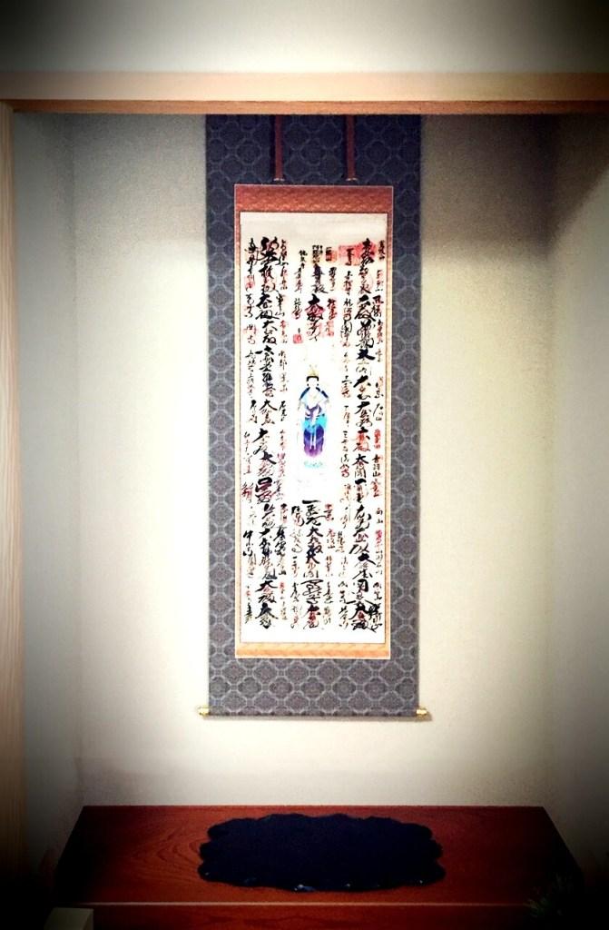 tokonoma_Saigoku Kannon Pilgrimage_daigo02