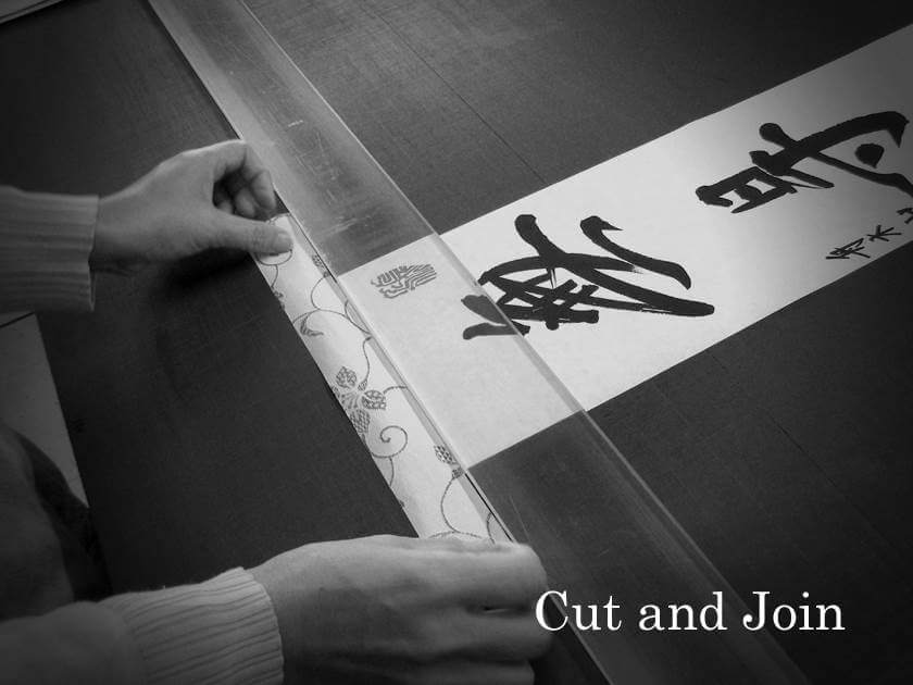 Cut and Join