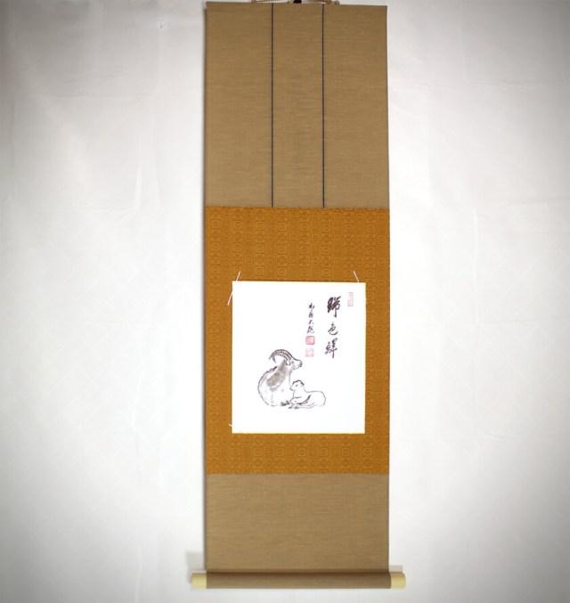 Shikishi-kake, Japanese Hanging Scroll for Displaying a Shikishi Board