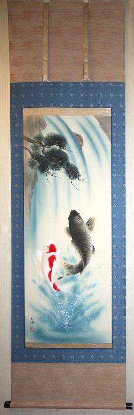 Koi Fish (Carp) Shooting up a Waterfall tsuyu hanging scroll kakejiku rainy season
