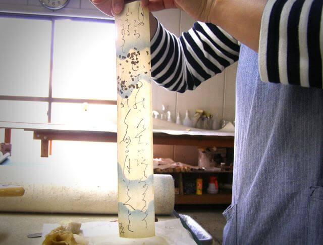 Tanka Rengetsu Tanzaku