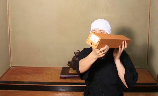 Handling Methods of Kakejiku