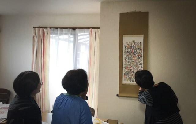 絵画教室 掛軸 表装 太子町