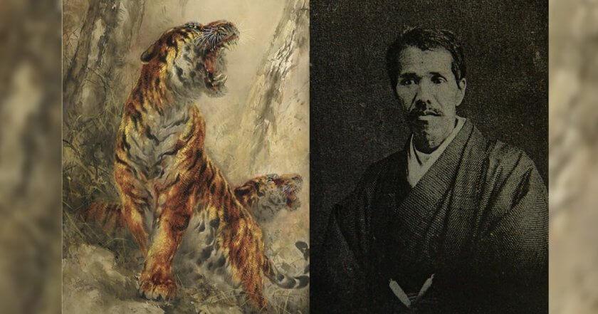 大橋翠石 虎 日本画作家