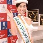筒井菜月(ミスインターナショナル日本代表)のダイエット方法は?
