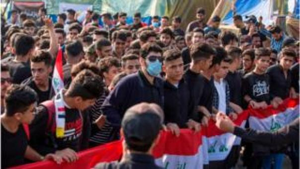 students march in Basra 01/12
