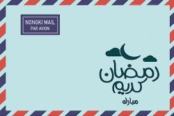 Surat Untuk Ramadan Dari Anak Rantau Yang Gagal Mudik