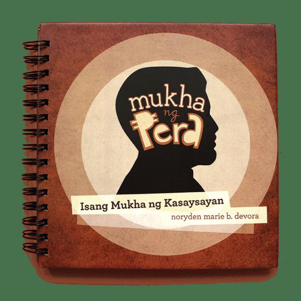 Mukha-ng-pera2