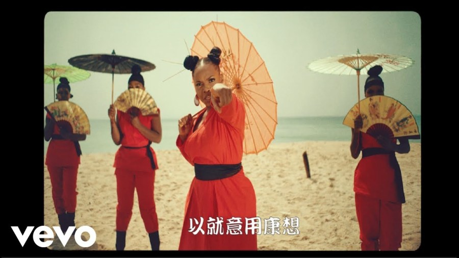 Download: Yemi Alade – Oga (official Video)
