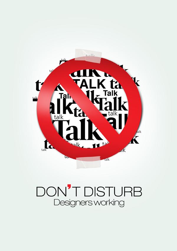 don__t_disturb_by_caprozo911