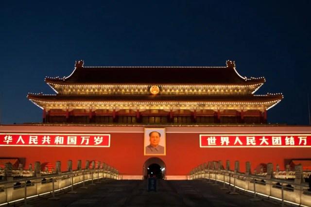 Porta della Città Proibita, la notte.
