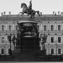 San Pietroburgo - Russia