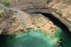 Sink Hole, Oman