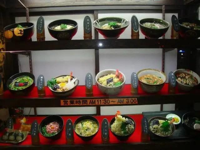 Tridimensional menus - Japan