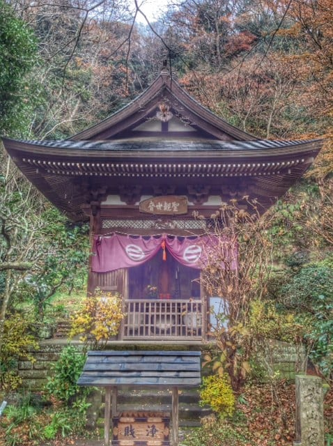 Engaku-ji - Kamakura, Giappone