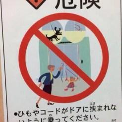 Pericoli urbani - Giappone