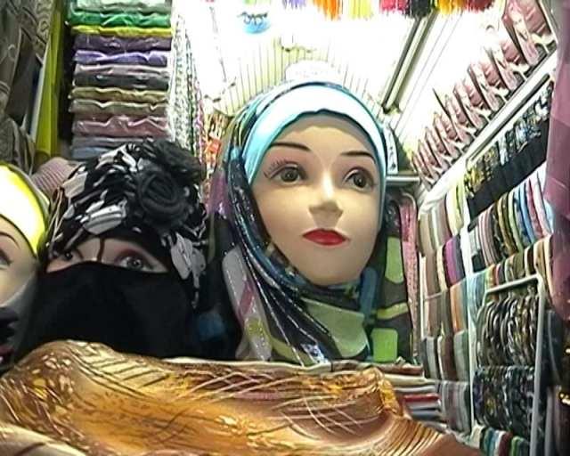 Damasco, Siria