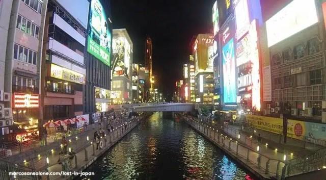 Osaka, Giappone