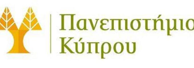 Το Πανεπιστήμιο Κύπρου φιλοξενεί διεθνές συνέδριο «The Aims of Punishment»