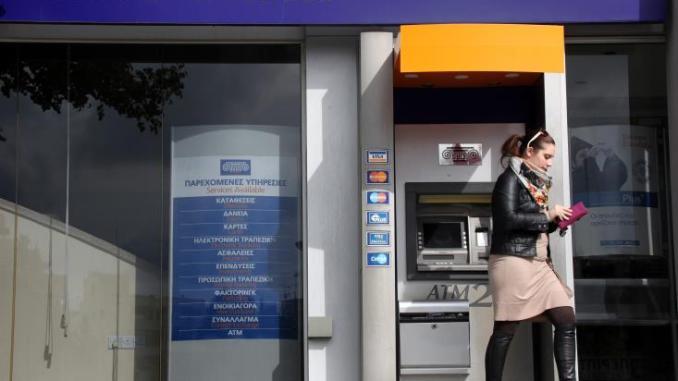 Συμμετοχή της Ελληνικής Τράπεζας σε κοινοπρακτικό δάνειο της