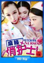 Fetching Nurse (2016)