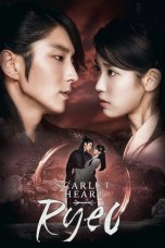 Moon Lovers: Scarlet Heart Ryeo