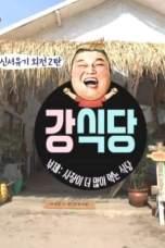 Kang's Kitchen