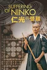 Suffering of Ninko (2016)