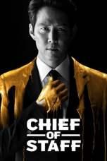 Chief of Staff Season 2