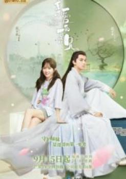 My Dear Brothers Episode 32