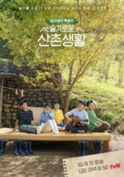 Three Meals a Day: Doctors Episode 03