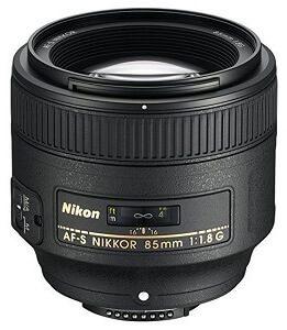 que objetivo para nikon d7500 (2)