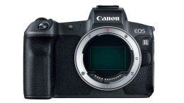 mejores objetivos para Canon EOS R