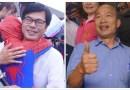 陳其邁領悟了新型政治行銷策略準備贏回高雄?網神解:除非韓國瑜變一個人