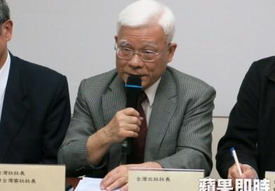 獨派:陳水扁輔選有功 蔡英文應兌現特赦承諾