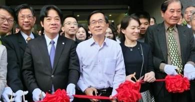 感謝扁台南補選相挺 賴清德:特赦陳水扁是我一貫主張